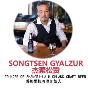 Startup Grind Kunming #3: Startup in Highland