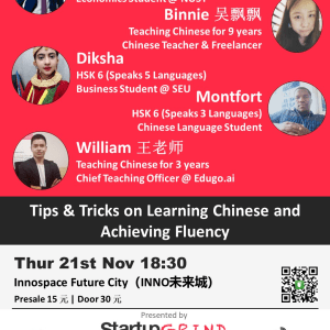 Tips & Tricks on Learning Chinese and Achieving Fluency