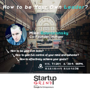 We are hosting Mike with the talk - How to be Your Own Leader?