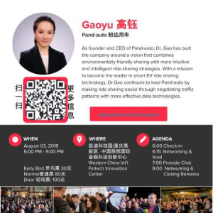 SGCQ#1 重庆SG访谈第1期:高钰 Pand-Auto & the E-Vehicle Sharing Economy