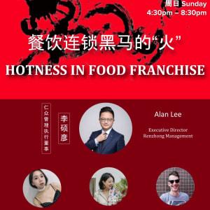 Hotness in Food Francise (Xiaolongkan Hot Pot)