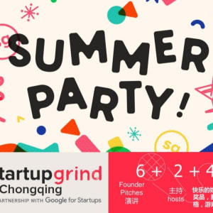 SGCQ One Year Celebration Summer Party!  SG重庆一周岁夏日庆祝派对!
