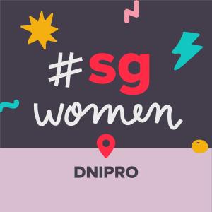 Startup Grind Dnipro Women 2019