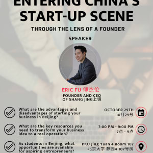 ENTERING CHINA'S START-UP SCENE: THROUGH THE LENS OF A FOUNDER
