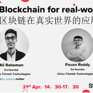"""BlockChain for real-world"" Startup Grind Xi'an with Ali and Pavan Reddy(China Trimark Technologies)"