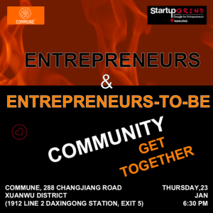 Community Get Together: Entrepreneurs and Entrepreneurs-To-Be