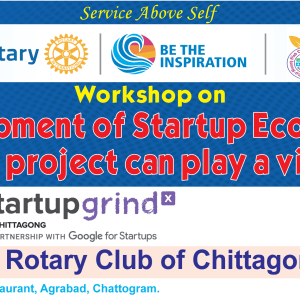 Development of Startup Ecosystem : How club project can play a vital role!
