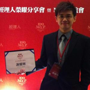John Sie (Accuvally)