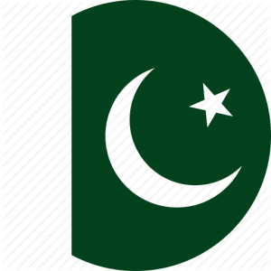 Building the Pakistani Brand: Technology, Tourism and Trade