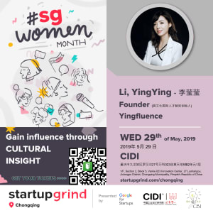SGCQ#8 Fireside chat with Yingying Li: Gaining Cultural Insight for Global Influence重庆第八期:李莹莹;