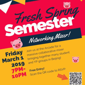 Spring Semester Networking Mixer