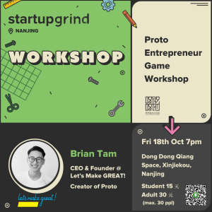 PROTO Entrepreneur Game Workshop
