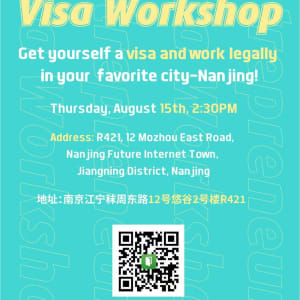 Entrepreneur Visa Workshop