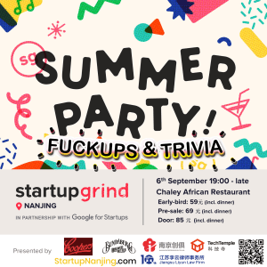 Fuckups & Trivia Summer Party