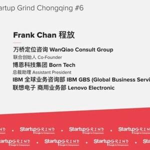 SGCQ#6 To Start and Finish Well: Strategic Planning with Startup Coach: Frank Chan / 赢在起跑线:初创公司战略性规划