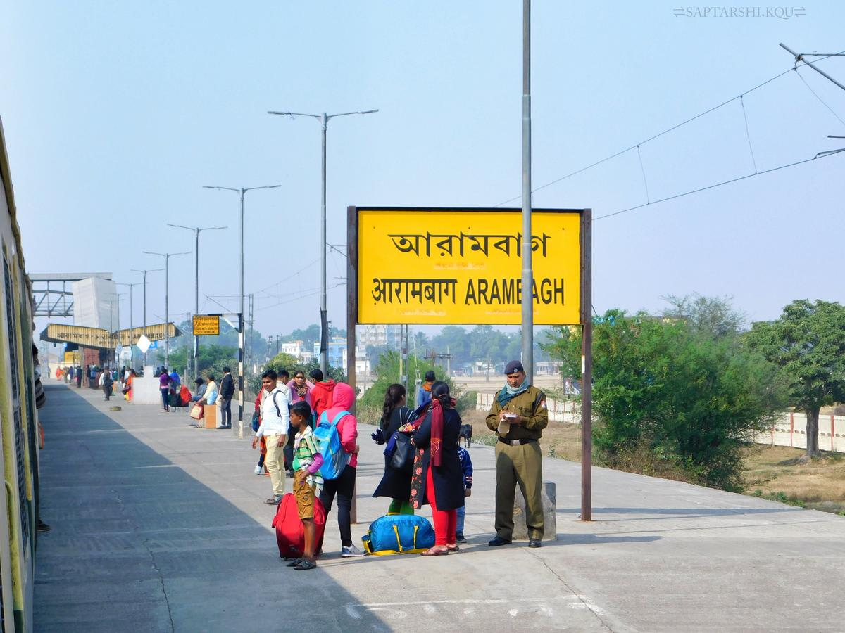 Hire a car and driver in Arambag