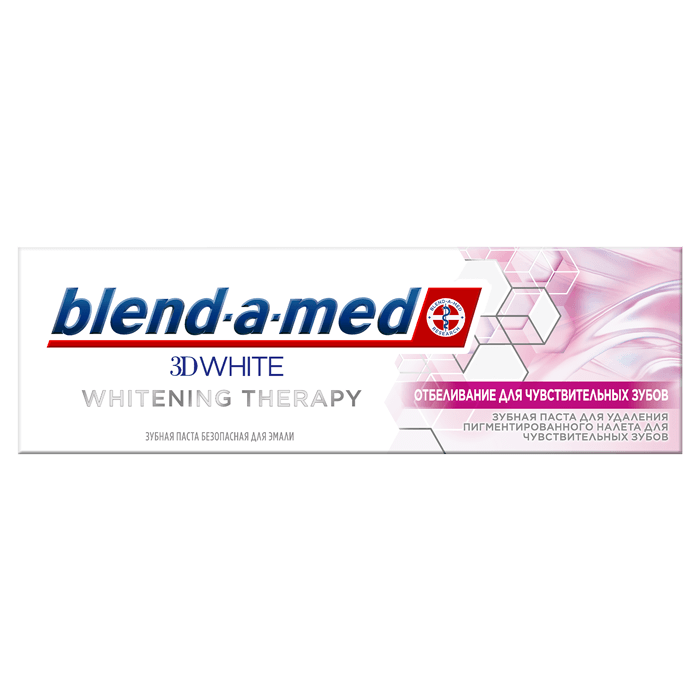 Зубна паста Blend-a-Med 3D Whitening Therapy