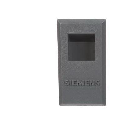 Siemens_ECSIELATCH