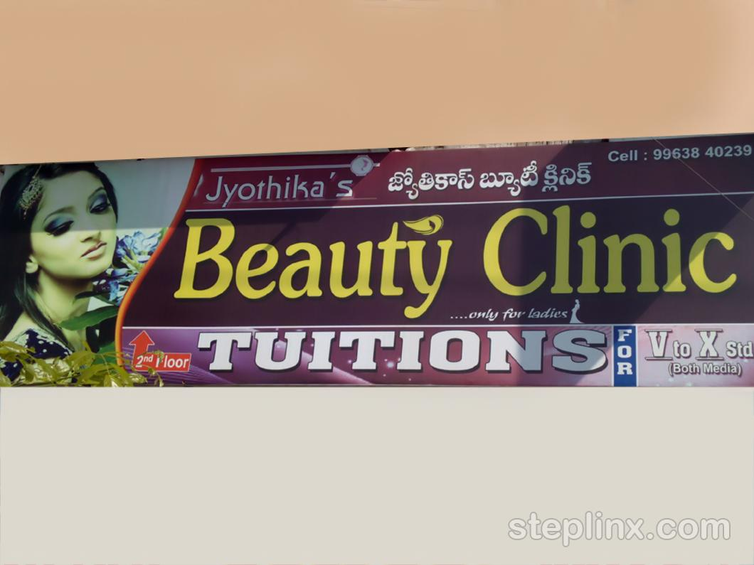 Jyothikas Beauty Clinic ( Only For Ladies )