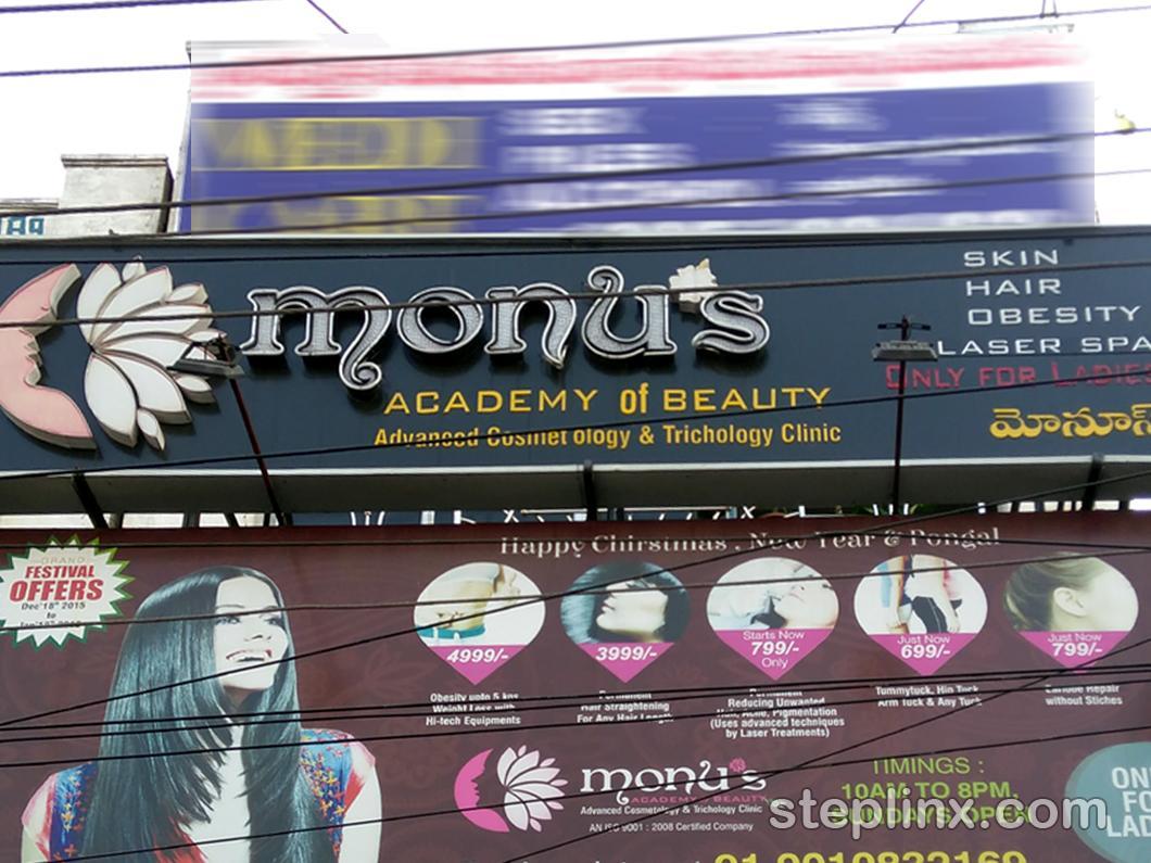 Monus Academy of Beauty