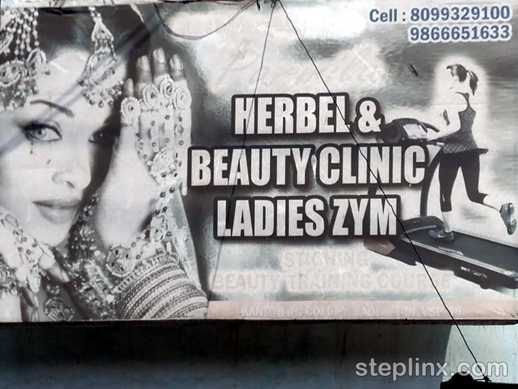 Pariemila Beauty Parlour