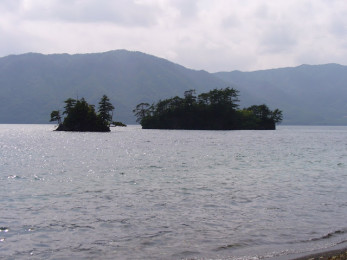 Lake Tawada