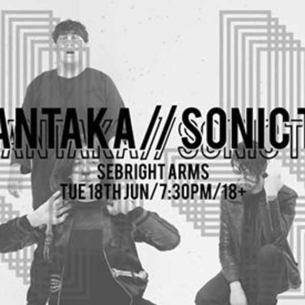 Dark Party pres Yamantaka // Sonic Titan / Sebright / 18 Jun at Sebright Arms promotional image