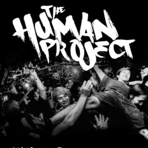The Human Project & PMX at New Cross Inn promotional image