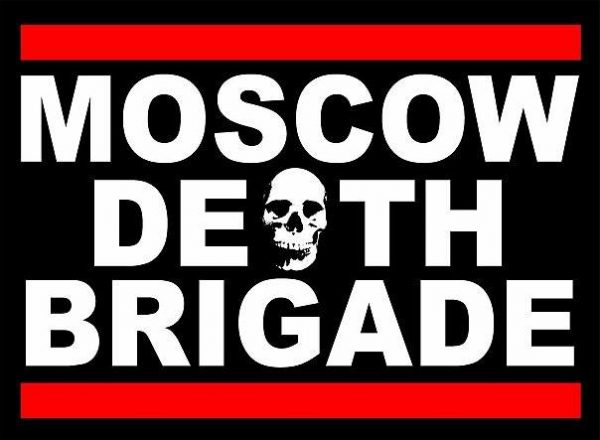 Moscow Death Brigade / The Restarts at New Cross Inn promotional image