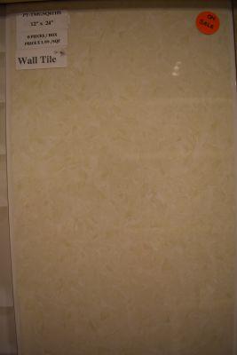 beige porcelain PT-TMGSQ61101 by tmg