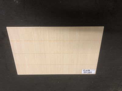 beige ceramic Bamboo Beige by mytile