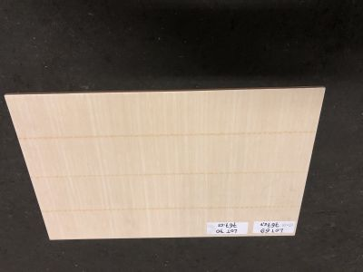 tan ceramic Bamboo Beige by mytile