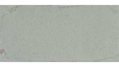gray quartz LYRA POLISHED by silestone