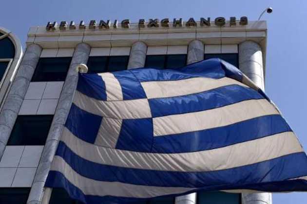 Greece government