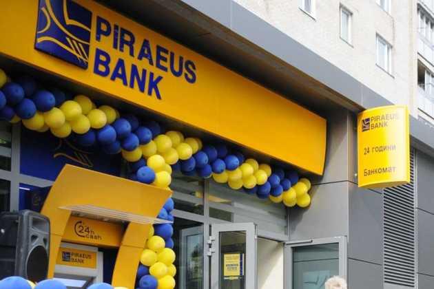 Piraeus Bank Bulgaria