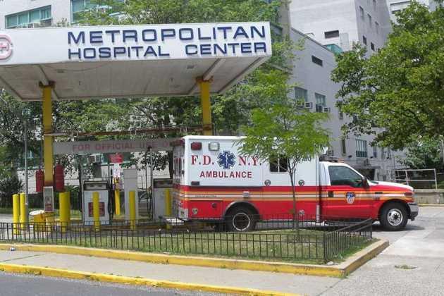 New York City hospital
