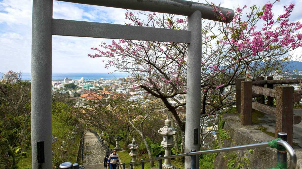 Nago City