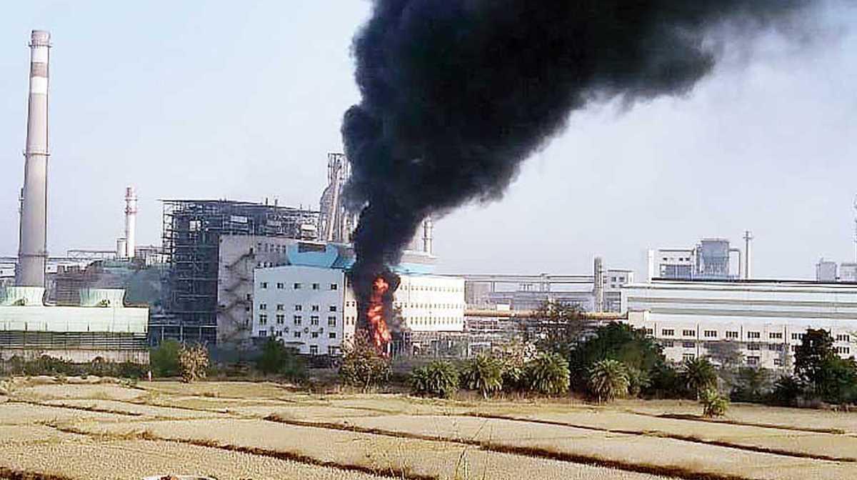 Fire in Vedanta