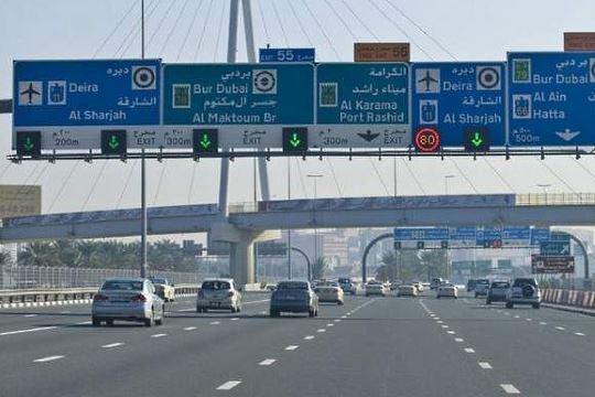 Dubai road