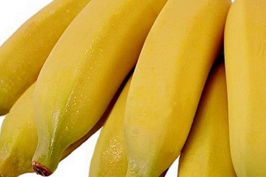 Brazilian bananas