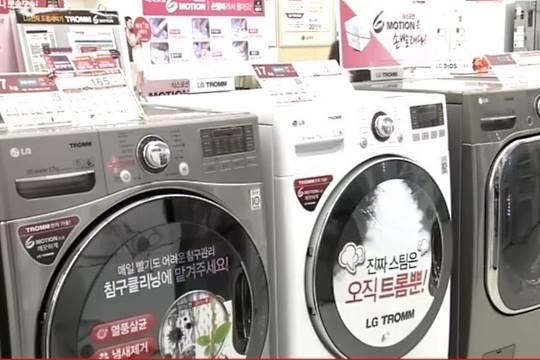South Korean washers