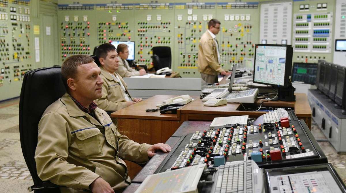 Ukrainian nuclear plant