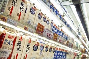 China milk