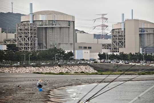 Korea Hydro Nuclear