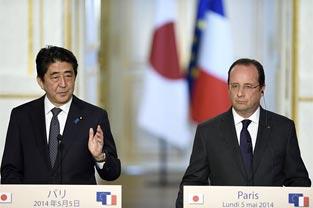 Japan France