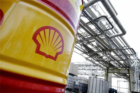 Shell Butagaz LPG