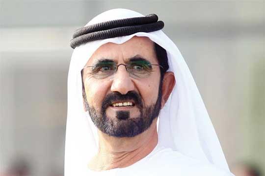 Mohamed Bin Rashid Al-Maktoum
