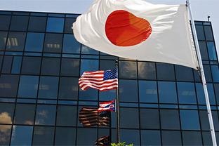 US Japan