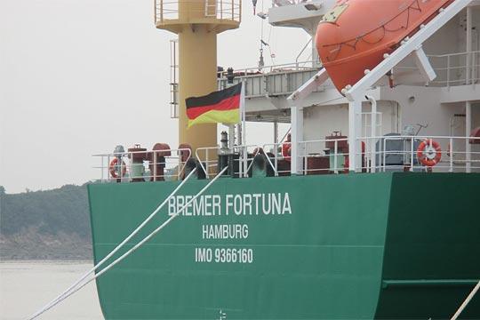 German ship flag