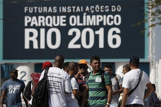 Olympic Rio de Janeiro
